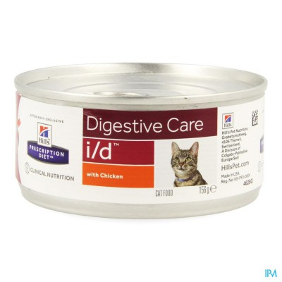 Hills Prescrip.diet Feline Id 156g 4628g